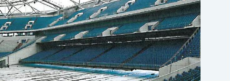 The tribunes inside Veltins Arena
