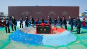 Symbolic groundbreaking for the Factory of the Future at Bosch Rexroth in Xi'an.